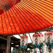 Orange roof and hanging lanterns in Japan