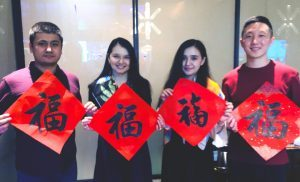 Yifan (far right) celebrating Chinese New Year with friends during New Year's Day, including Cornell alum Akida Aierken MPA '17 (next to Yifan)